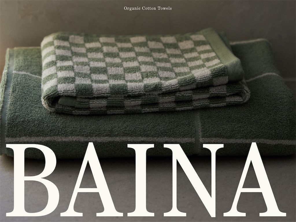 Baina   organic cotton towels
