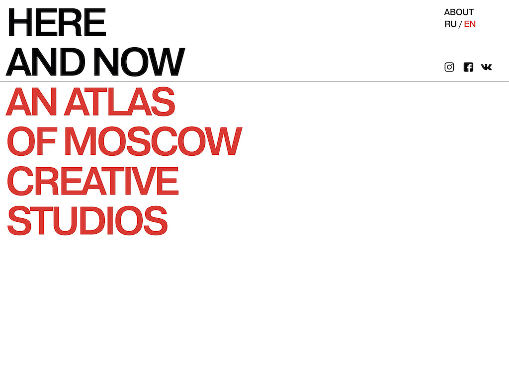Here and now  an atlas of moscow art studios