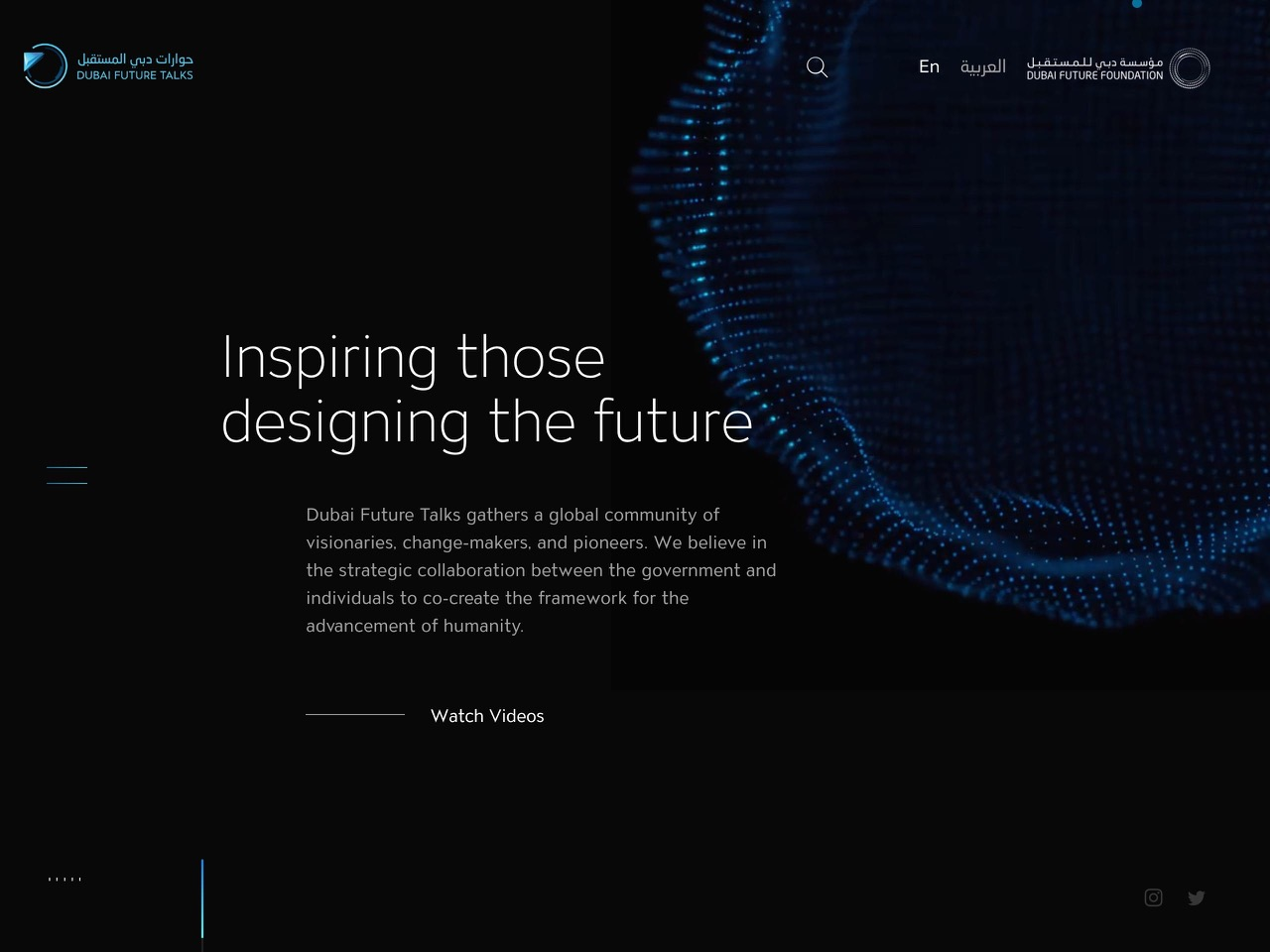 Inspiring those designing the future